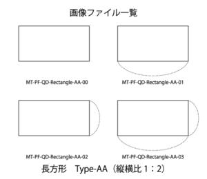 長方形 Type-AA