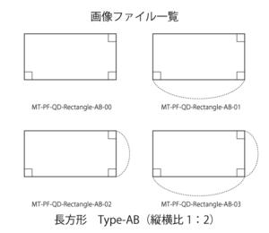長方形 Type-AB