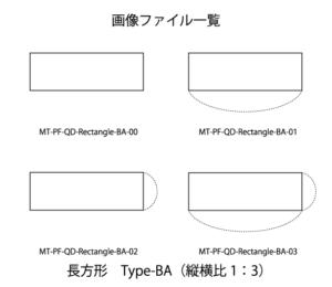 長方形 Type-BA