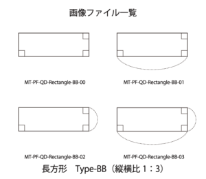 長方形 Type-BB