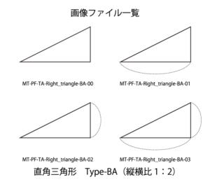 直角三角形 Type-BA