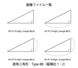 直角三角形 Type-BB